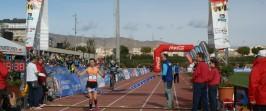"""Clasificaciones del Medio Maratón """"Ciudad de Almería"""""""