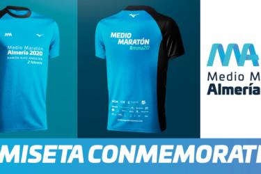 Camiseta Conmemorativa #MMA20