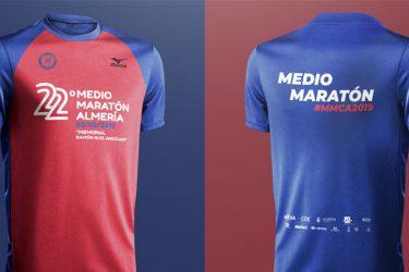 Camiseta Oficial 22º MMCA